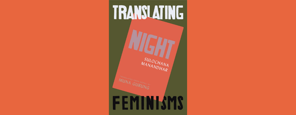 Cover of Night - part of the Translating Feminisms series